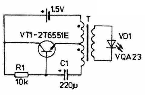 питание светодиода от блокинг генератора