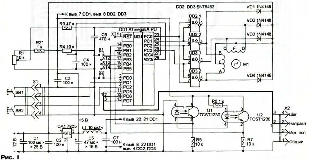 Элементы шагового двигателя