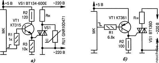 Управление симисторами в схемах на микроконтроллере MicroControllerCircuitsVS image250 min vs