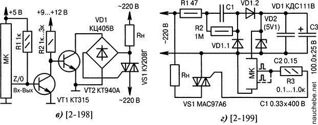Управление симисторами в схемах на микроконтроллере MicroControllerCircuitsVS image251 min vs